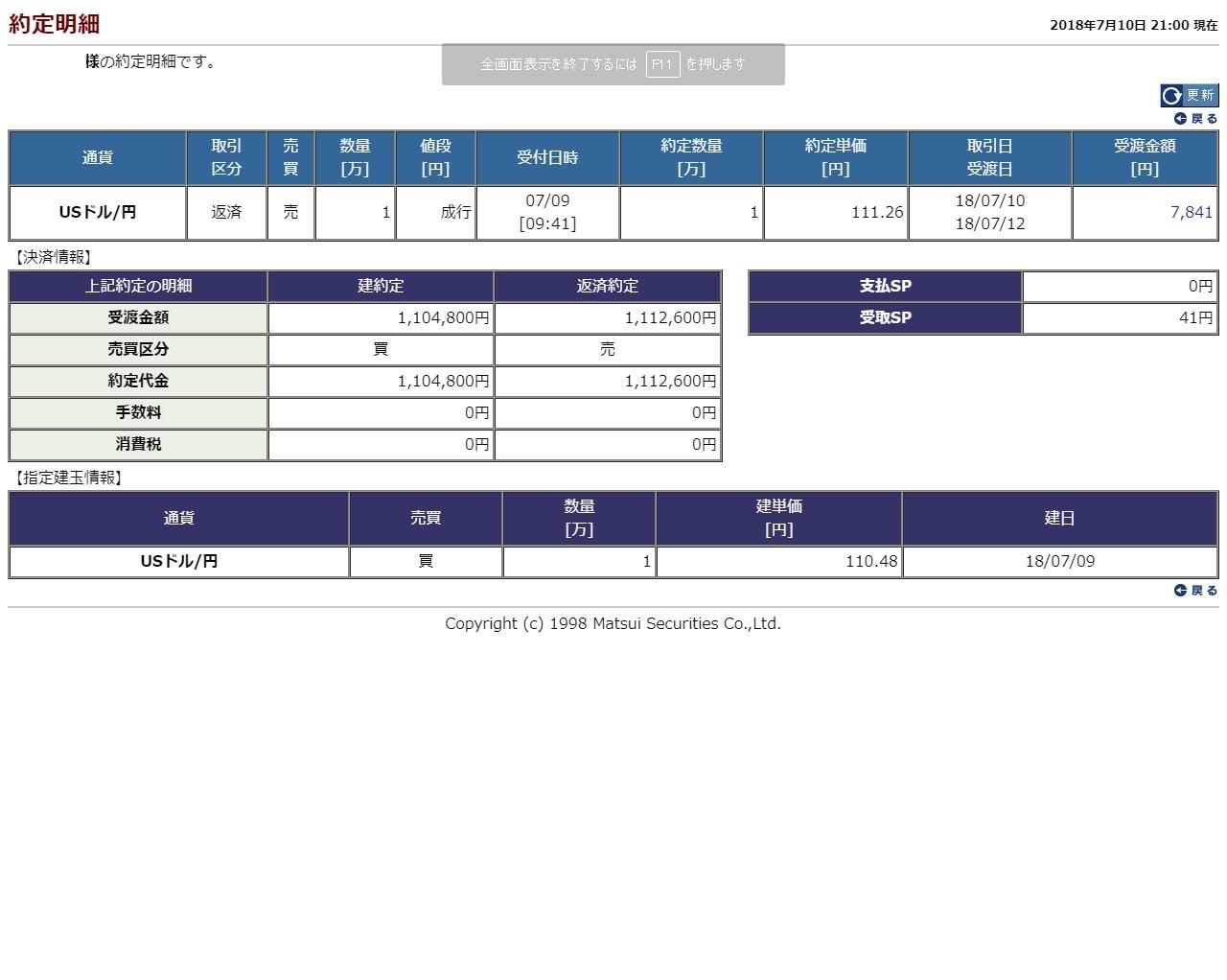 Name Acjpgviews 7775size 418 Kb D 8301
